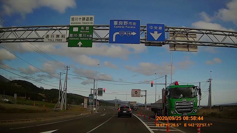 f:id:japan_route:20201206185059j:plain