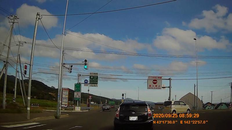 f:id:japan_route:20201206185104j:plain