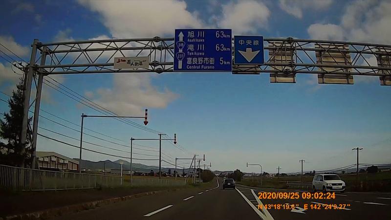 f:id:japan_route:20201206185131j:plain