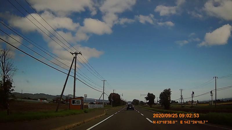 f:id:japan_route:20201206185135j:plain