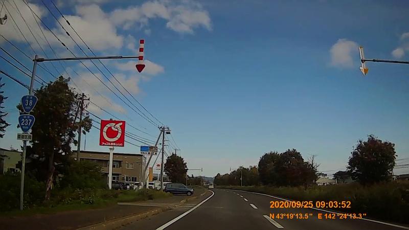 f:id:japan_route:20201206185141j:plain