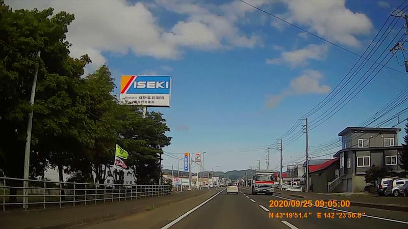 f:id:japan_route:20201206185150j:plain