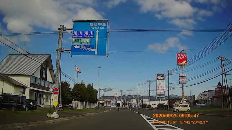 f:id:japan_route:20201206185155j:plain
