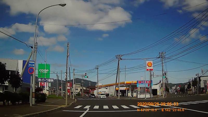 f:id:japan_route:20201206185200j:plain