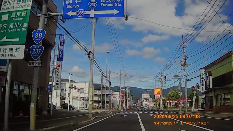 f:id:japan_route:20201206185206j:plain
