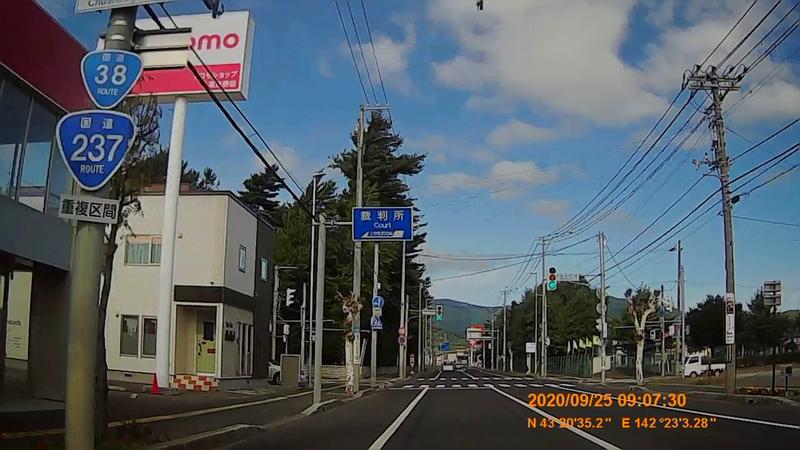 f:id:japan_route:20201206185212j:plain