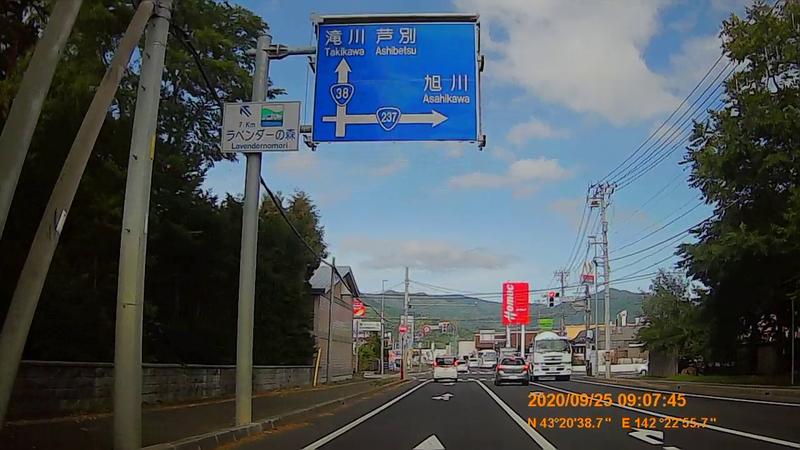 f:id:japan_route:20201206185217j:plain