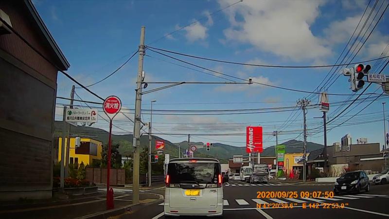 f:id:japan_route:20201206185222j:plain