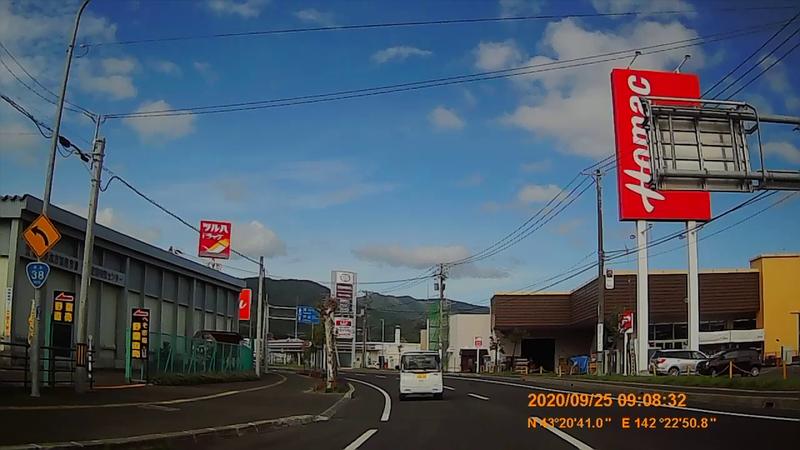 f:id:japan_route:20201206185229j:plain