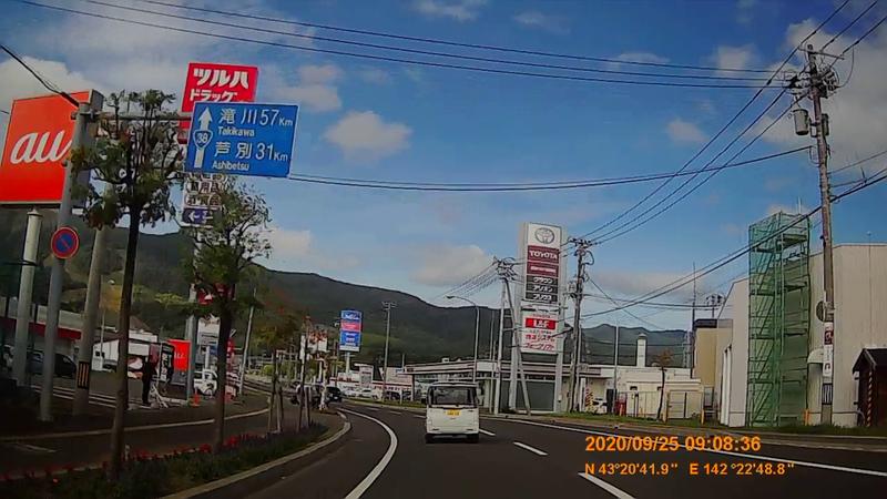 f:id:japan_route:20201206185235j:plain