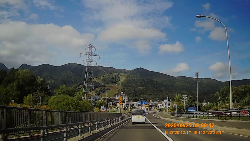 f:id:japan_route:20201206185240j:plain