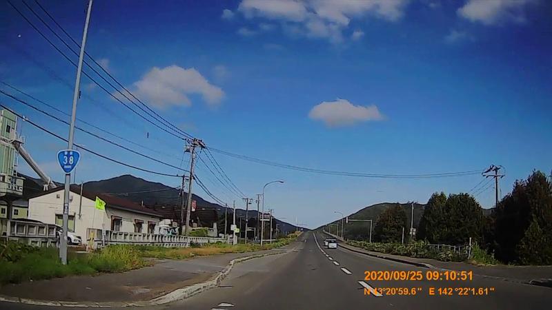 f:id:japan_route:20201206185245j:plain