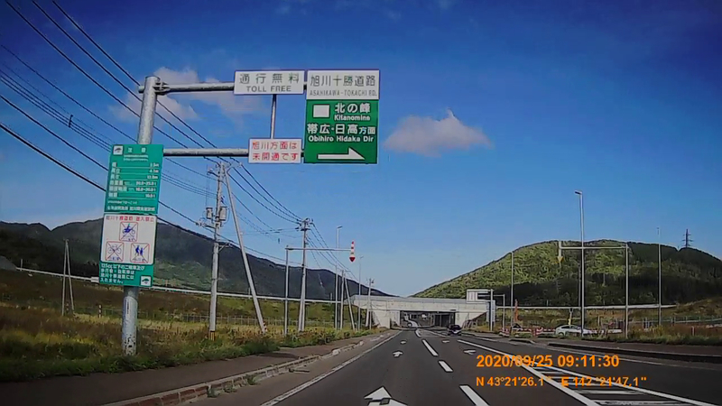 f:id:japan_route:20201206185251j:plain