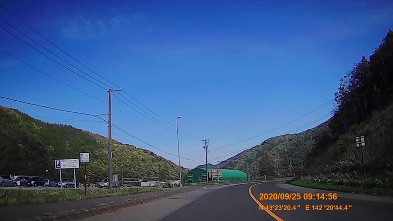 f:id:japan_route:20201206185314j:plain