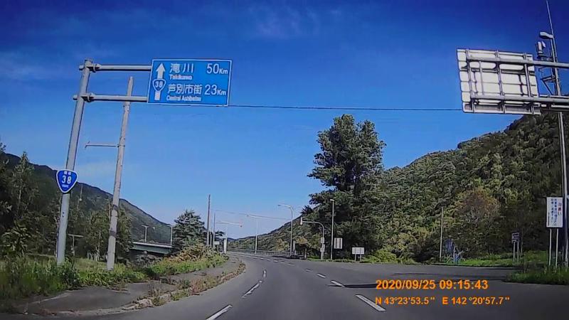 f:id:japan_route:20201206185328j:plain