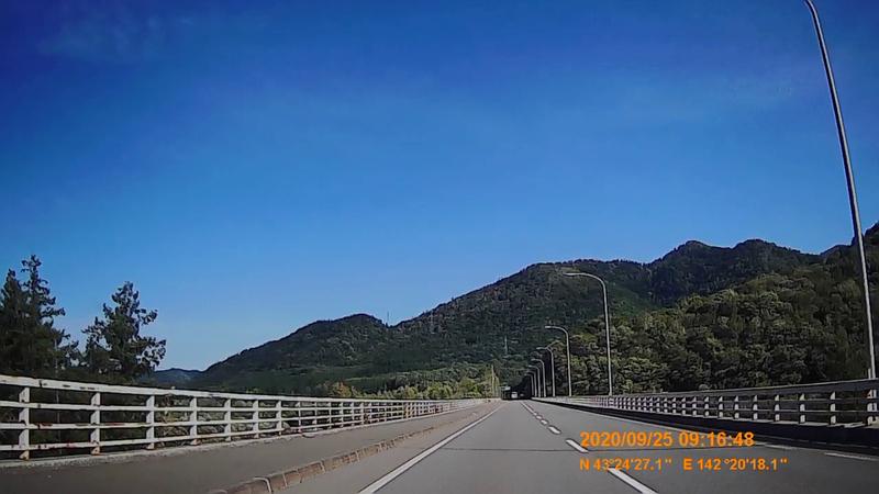 f:id:japan_route:20201206185345j:plain
