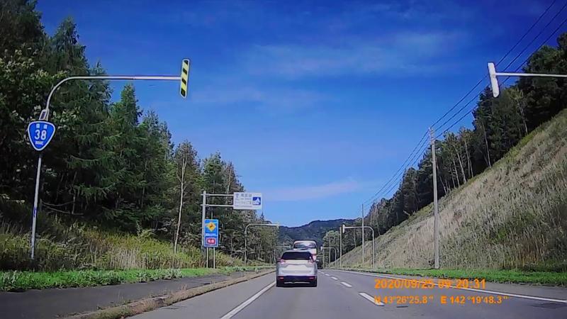 f:id:japan_route:20201206185356j:plain