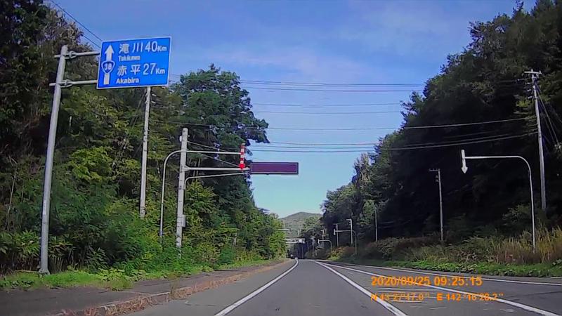 f:id:japan_route:20201206185420j:plain