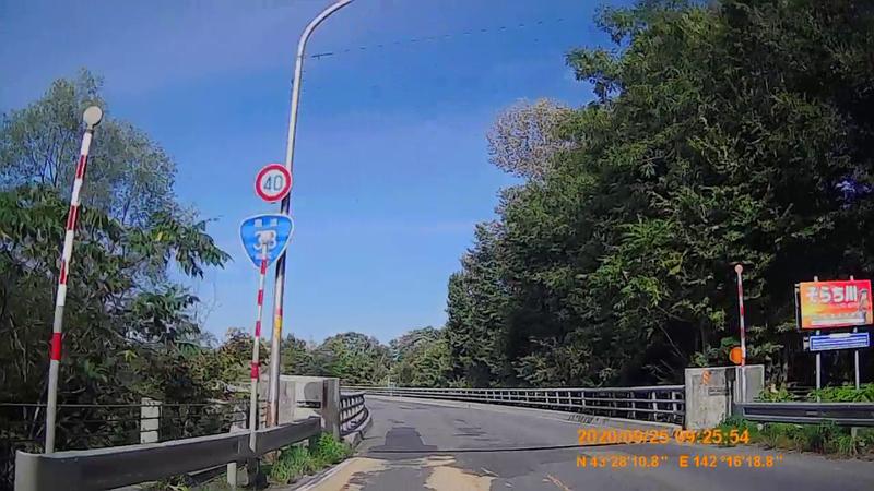 f:id:japan_route:20201206185426j:plain
