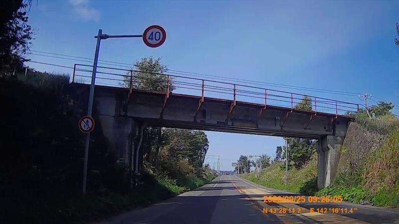 f:id:japan_route:20201206185431j:plain