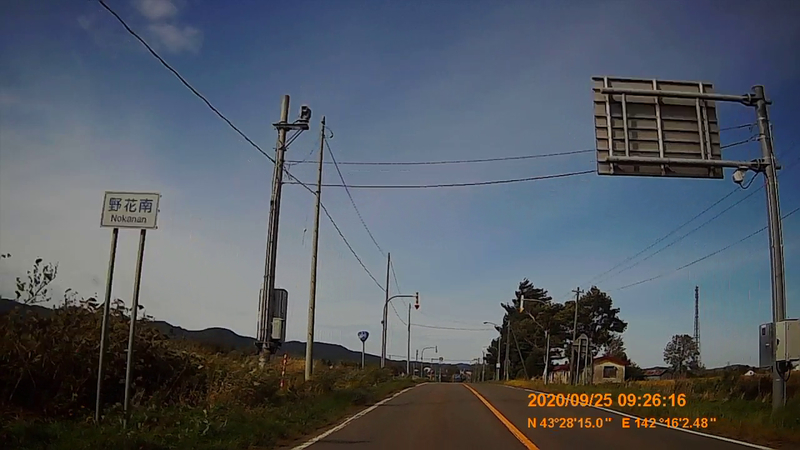 f:id:japan_route:20201206185438j:plain