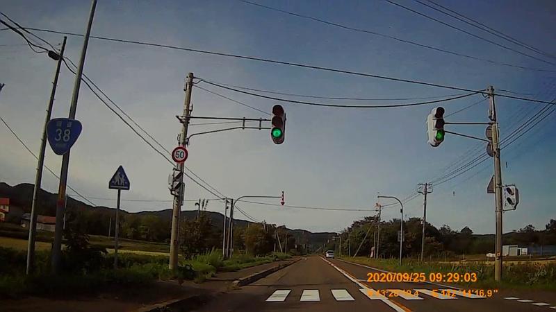 f:id:japan_route:20201206185500j:plain