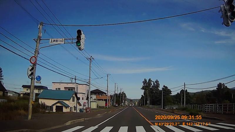 f:id:japan_route:20201206185510j:plain