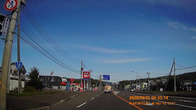 f:id:japan_route:20201206185520j:plain