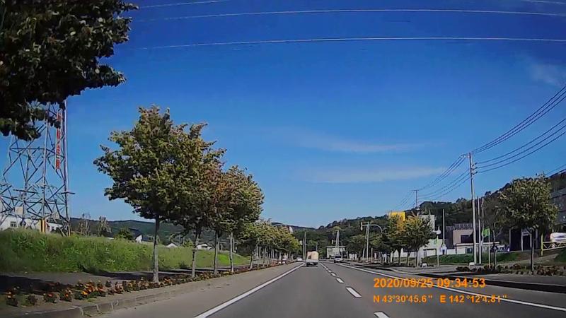 f:id:japan_route:20201206185537j:plain
