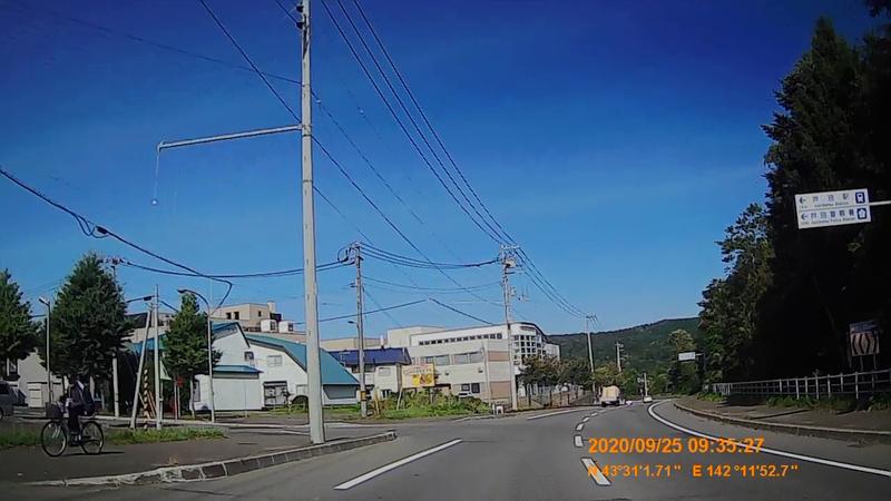 f:id:japan_route:20201206185542j:plain