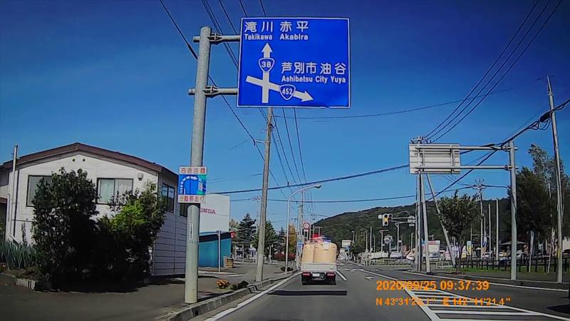f:id:japan_route:20201206185548j:plain
