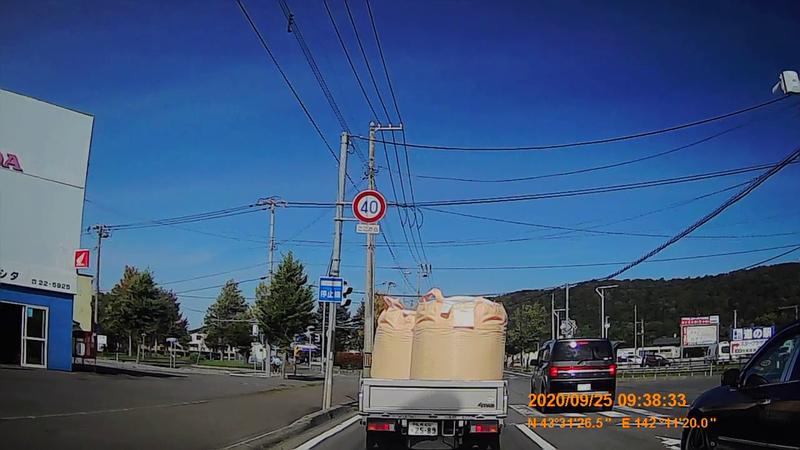 f:id:japan_route:20201206185554j:plain