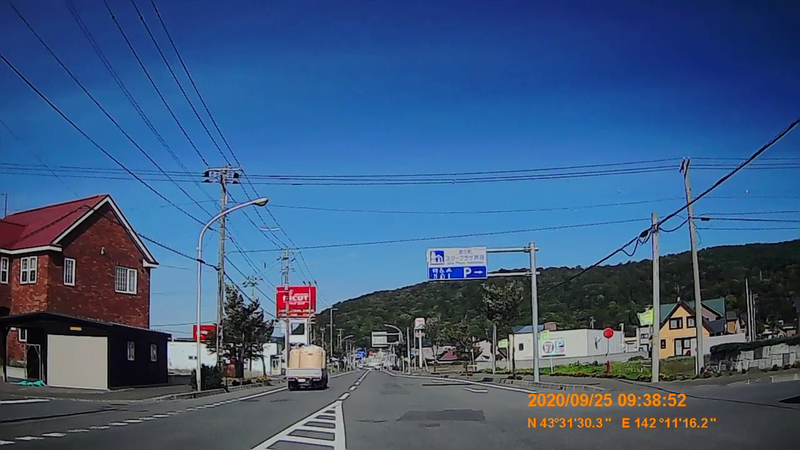f:id:japan_route:20201206185559j:plain