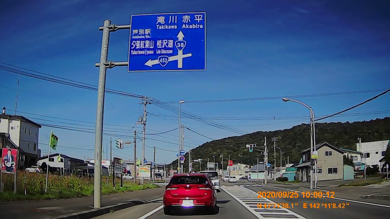 f:id:japan_route:20201206185604j:plain
