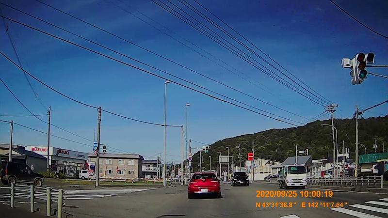 f:id:japan_route:20201206185610j:plain