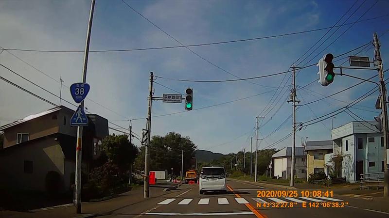 f:id:japan_route:20201206185654j:plain