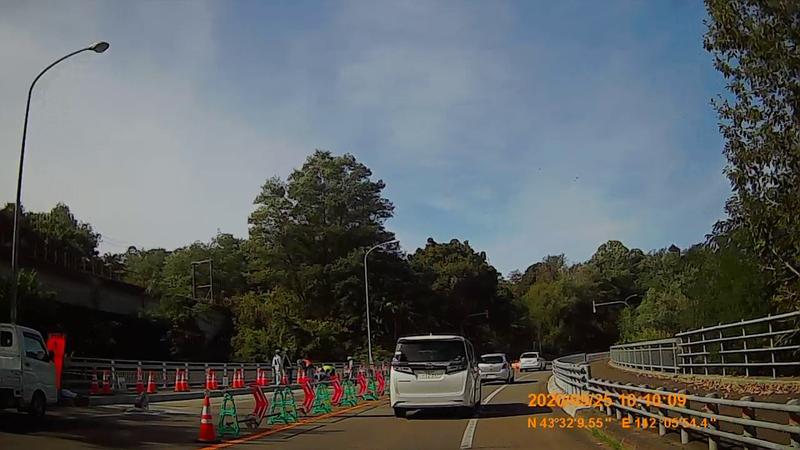 f:id:japan_route:20201206185705j:plain