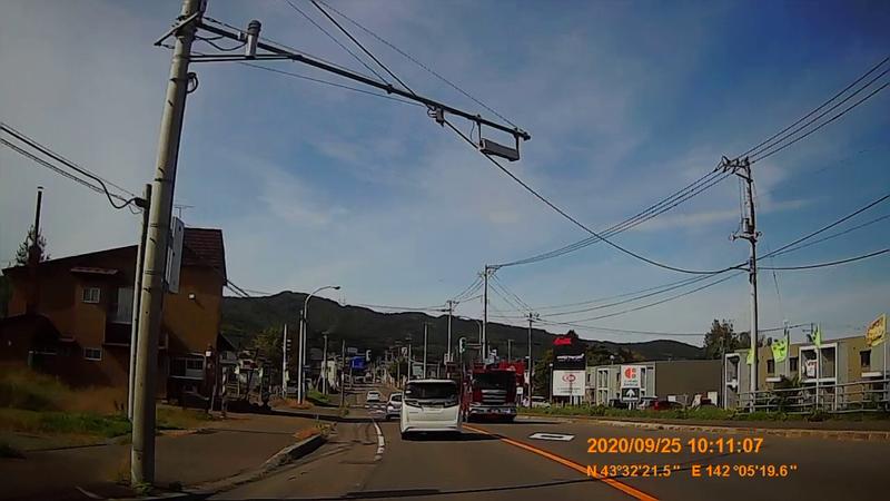 f:id:japan_route:20201206185710j:plain
