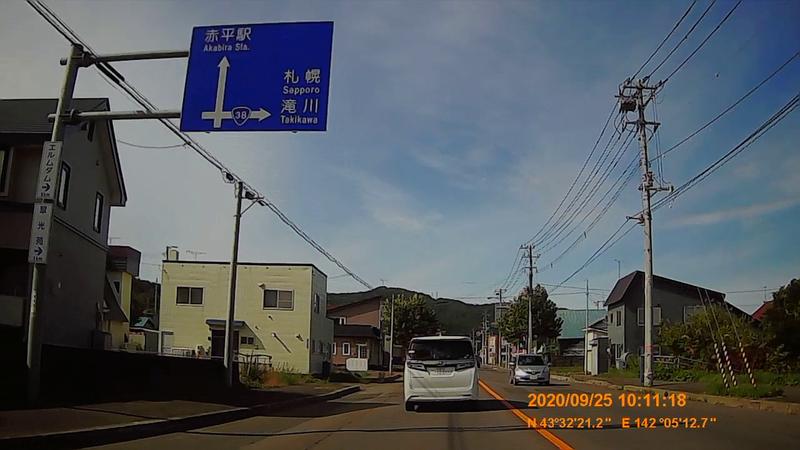 f:id:japan_route:20201206185716j:plain