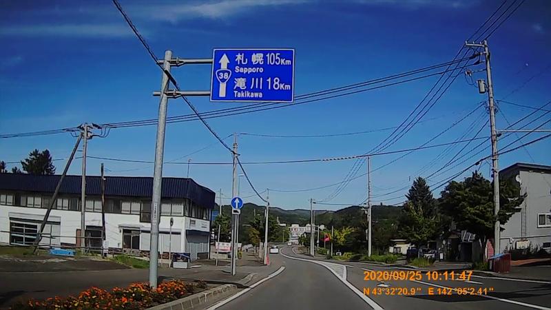 f:id:japan_route:20201206185727j:plain
