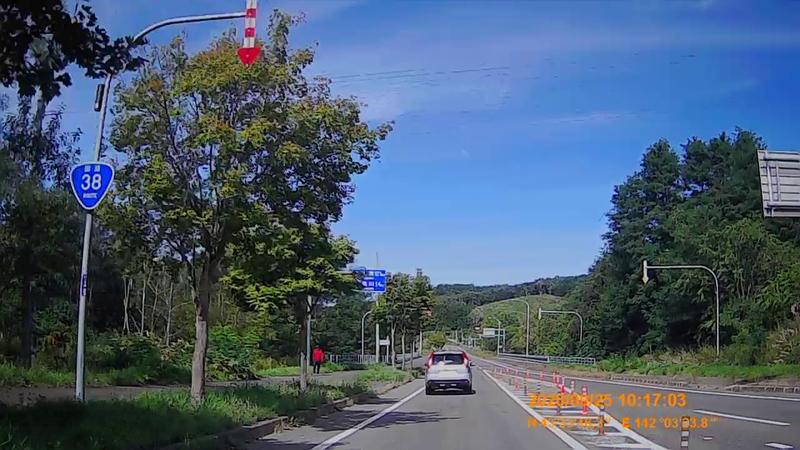 f:id:japan_route:20201206185753j:plain