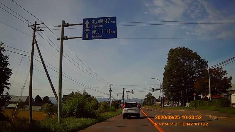 f:id:japan_route:20201206185810j:plain