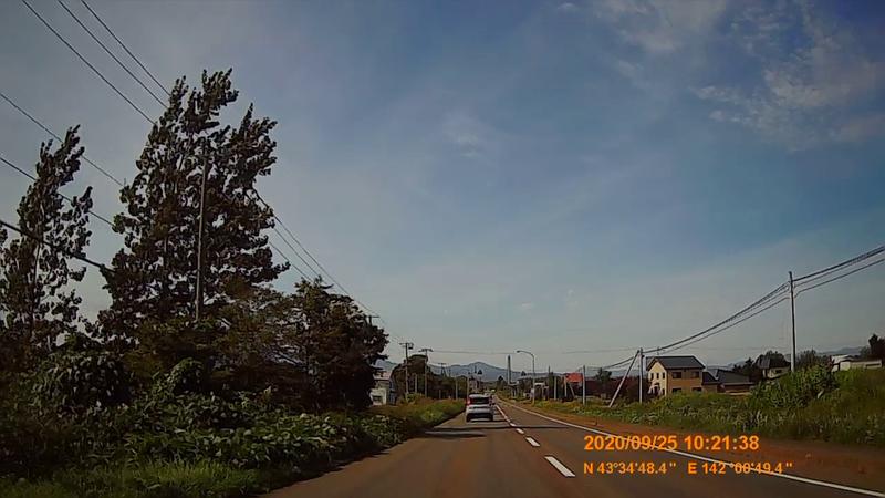 f:id:japan_route:20201206185821j:plain
