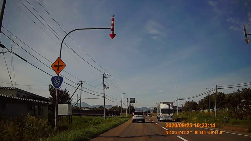 f:id:japan_route:20201206185826j:plain