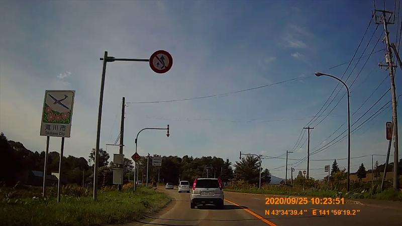 f:id:japan_route:20201206185830j:plain