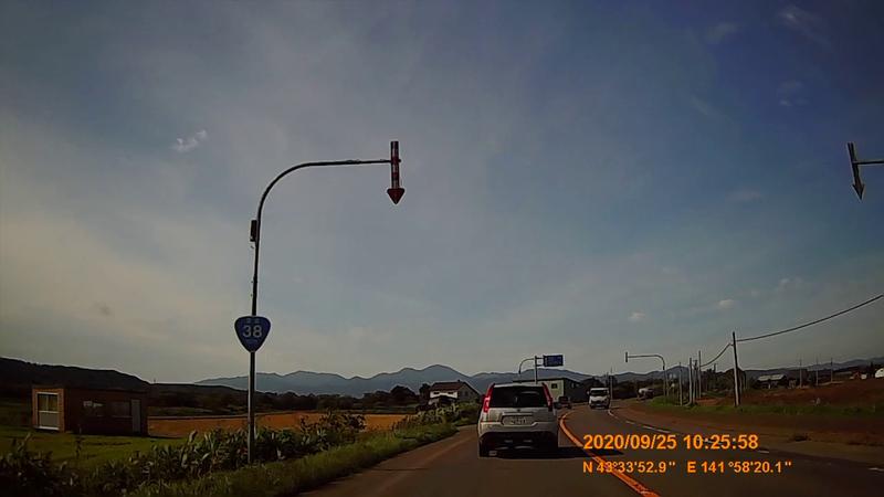 f:id:japan_route:20201206185844j:plain