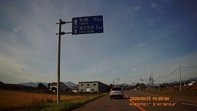 f:id:japan_route:20201206185851j:plain
