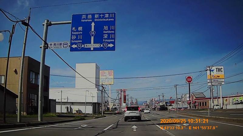 f:id:japan_route:20201206185919j:plain