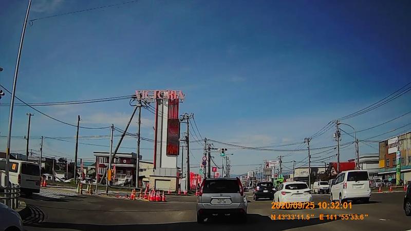 f:id:japan_route:20201206185925j:plain