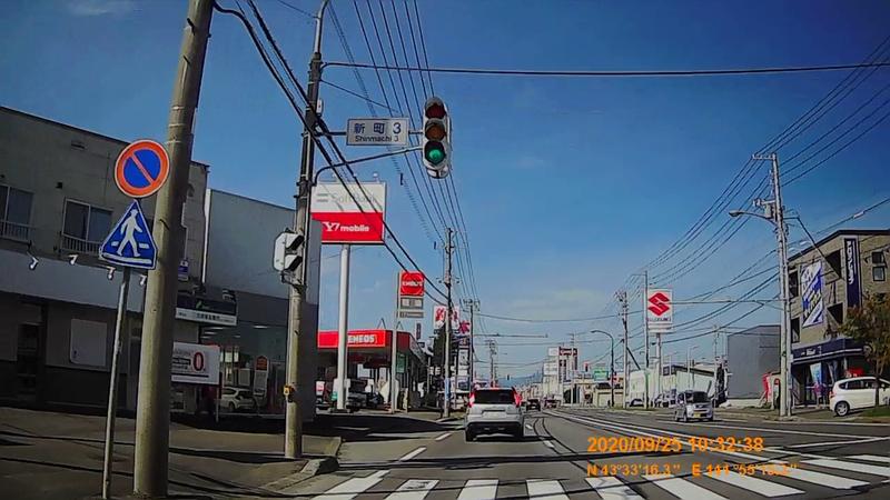 f:id:japan_route:20201206185931j:plain